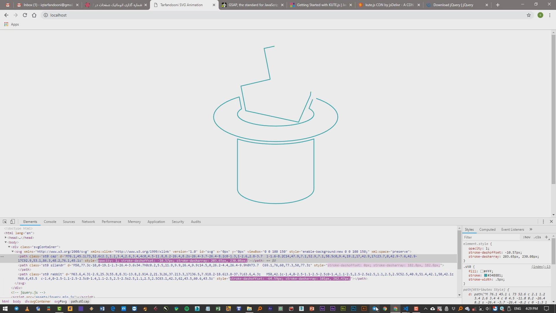 تولید وب انیمیشن ها استفاده از فایل های SVG
